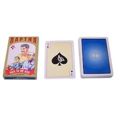 """Grimaud """"Back to the USSR"""" Playing Cards, Y. Nepakharev and R. Melikhov Designs, c.1995"""