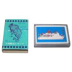 "Nintendo ""Kyushu"" Souvenir Playing Cards (52/52, 1J), c.1990s"