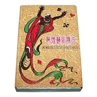 "Shanghai Playing Card Factory No. 8101 ""Dunhuang Art"" Playing Cards"