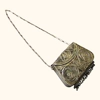 Dainty Silver Filigree Purse with Chain, early 20th Century