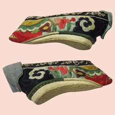 Antique Pair of Chinese Appliqué Lotus or Bound Feet Shoes, 19th Century
