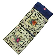 Dailan Purse in Blue Silk with Embroidered Panels, Chinese, late 19th Century