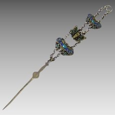 Chinese Pendant Chatelaine Ornament with Enamel & Kingfisher Feather Moth & Butterfly Symbols, late 19th Century