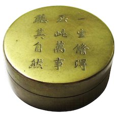 Small Round Brass Ink Box with Chinese Characters, late 19th Century