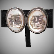 Retro 1950's Hong Kong Sterling Silver Mother-of-Pearl Earrings, Chinese Symbols Letters