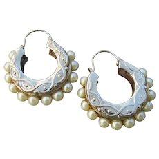 1970s Vintage Faux Pearl Evil Eye Hoop Pierced Earrings