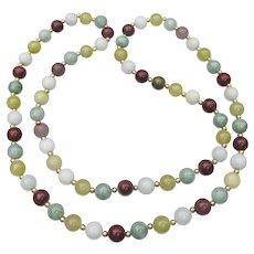 14k Gold & 4 Color Jade Bead Vintage Necklace