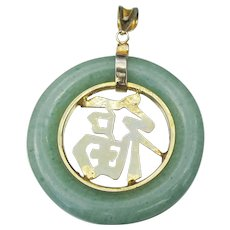 Vintage Yellow Gold Filled Green Jade Pendant
