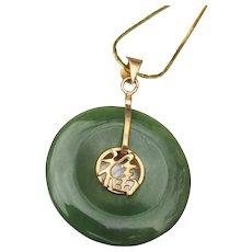 Vintage 1970's Gold Filled JADE Chinese Symbols Pendant Necklace