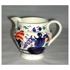 19th C. Gaudy Welsh Creamer / Small Jug ~ Oyster Pattern, c. 1840