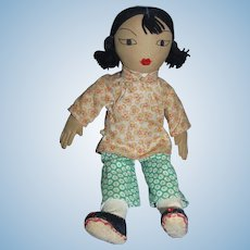 "Vintage 11.5"" Chinese Cloth Doll!"
