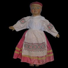 "Very Unusual and Early 1930's  15"" Jointed Russian Papier Mache Peasant Doll!"