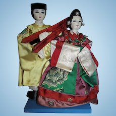Vintage Japanese Pair of Dolls All Original and on the Original Stand!