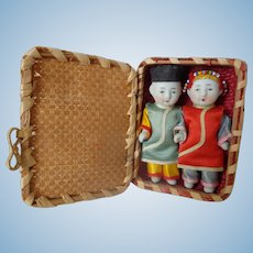 Japanese Ichimatsu Asian Dolls in Basket
