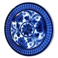 Societe Ceramique Maestricht Holland Delft Plate