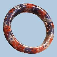 Reverse Painted Stars Inside Clear Lucite Domed Bangle Bracelet