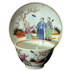 English New Hall Cup and Saucer Boy with Butterfly Pattern Circa 1790