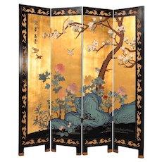 Chinese Gilt Coromandel Four Panel Screen