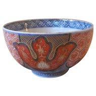 Antique Japanese Imari Bowl Meiji Period Circa 1900