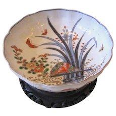 Antique Japanese Imari Bowl on Stand Meiji Period Circa 1870
