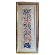 Antique Chinese Silk Embroidered Panel Forbidden Stitch 19th Century