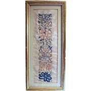 Antique Chinese Silk Embroidered Panel Forbidden Stitch 19th Century