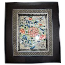 Antique Chinese Silk Embroidered Panel 19th Century