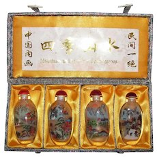 Vintage Chinese Reverse Painted Glass Snuff Bottle Set 20th Century