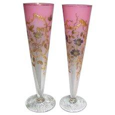 Pair Antique Opaline Art Glass Vases Circa 1900- 1920