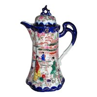 Antique Japanese Kutani Porcelain Coffee Pot 1920's