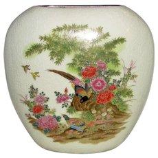 Vintage Japanese Satsuma Vase 20th Century Showa