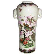 Vintage Japanese Satsuma Vase 20th Century Early Showa