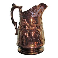 Large Antique Victorian Copper Lusterware Pitcher Circa 1850