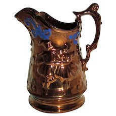 Large Antique Victorian Copper Luster Pitcher Circa 1840 Lusterware
