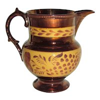 Antique Georgian Copper Luster Pitcher Circa 1820 Lusterware