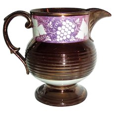 Antique Georgian Copper Luster Pitcher Circa 1820 Lusterware