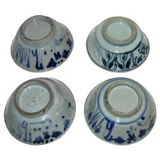 4 Antique Chinese Ming Dynasty Blue & White Bowls Swatow Zhangzhou Ware