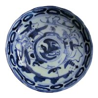Antique Japanese Blue & White Dish 17th-18th Century