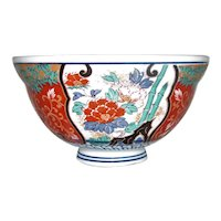 Antique Japanese Imari Bowl Signed Early 20th Century