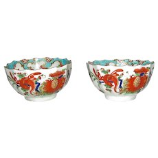"""Rare Pair of Worcester First Period Porcelain Cups 18th Century """"Jabberwocky"""""""