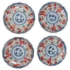 Four Antique Japanese Imari Porcelain Dishes 19th Century