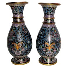 Pair Vintage Chinese Cloisonne Vases Circa 1960