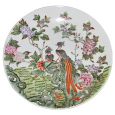 """Vintage Chinese Famille Verte Charger 18"""" Mid 20th Century Tongzhi Seal Mark"""