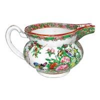 Antique Chinese Export Rose Medallion Cream Pitcher Circa 1900