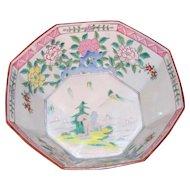Antique Japanese Meiji Period Kutani Bowl 19th Century