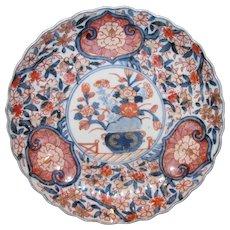 Antique Japanese Imari Dish Late Edo to Early Meiji Circa 1840