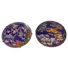 Vintage Chinese Ching-T'ai-Lan-Artists Cloisonné Plates Circa 1990