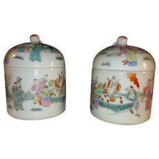 Vintage Pair of Chinese Porcelain Storage Jars Circa 1940