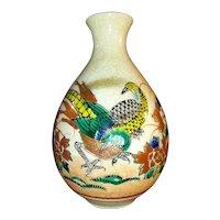 Antique Japanese Kutani Vase Circa 1920