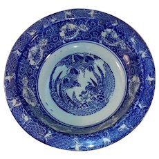 Antique Japanese Blue and White Rising Phoenix Porcelain Bowl 19th Century